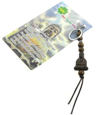 Sleutelhanger boeddha meditatiehouding bruin met kraal