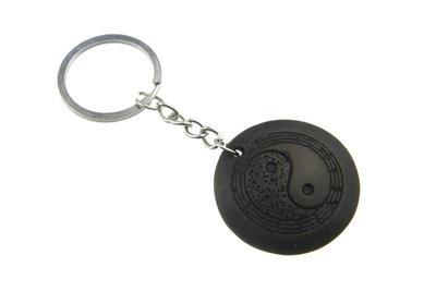 Sleutelhanger yin yang